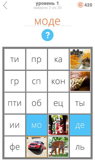 1 Pic 1 Clue: Word Search Game скриншот 1