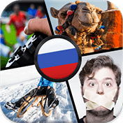 4 Pics 1 Word: Guess The Word иконка