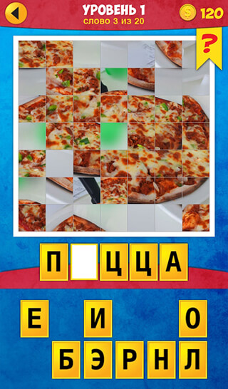 1 Pic 1 Word: What's The Word скриншот 3