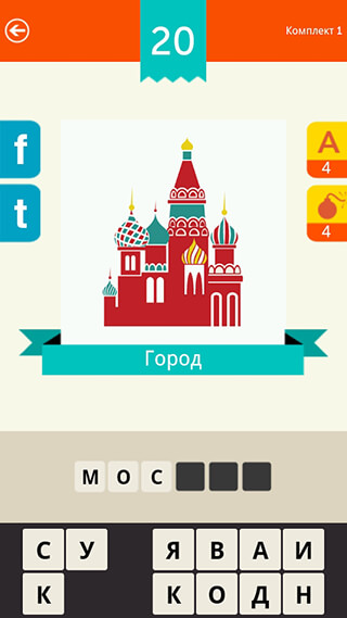 Mega Quiz: Pop Culture Game скриншот 1