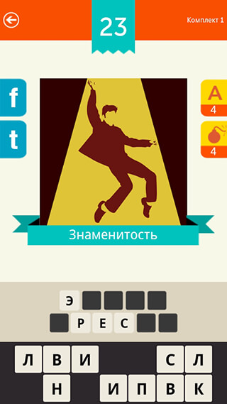 Mega Quiz: Pop Culture Game скриншот 3