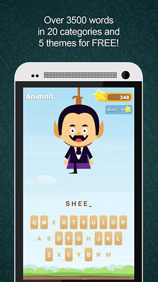 Hangman 3D скриншот 2