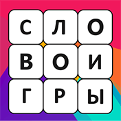 Word Find: Hidden Words иконка