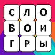 Word Find: Hidden Words иконка