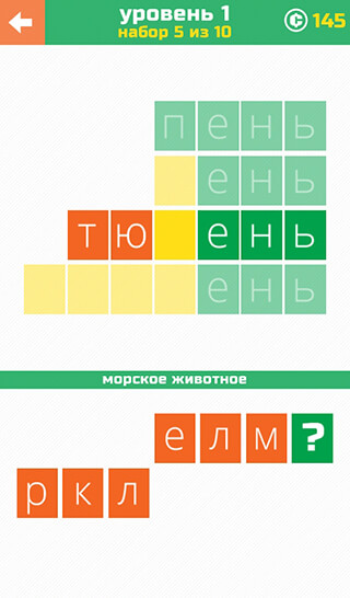 3 Letters: Guess The Word скриншот 1