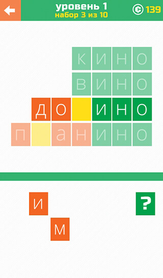 3 Letters: Guess The Word скриншот 2