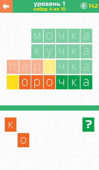 3 Letters: Guess The Word скриншот 4