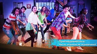 Just Dance Now скриншот 3