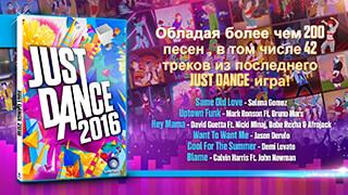 Just Dance Now скриншот 4