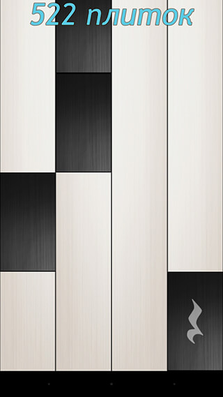 Piano Tiles скриншот 4