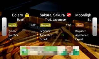 Piano Master 2 скриншот 4