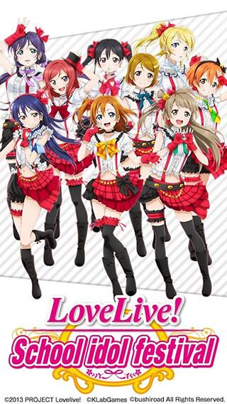 Love Live School: Idol Festival скриншот 1
