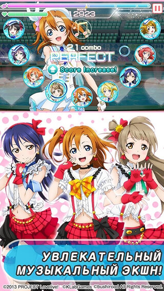 Love Live School: Idol Festival скриншот 2