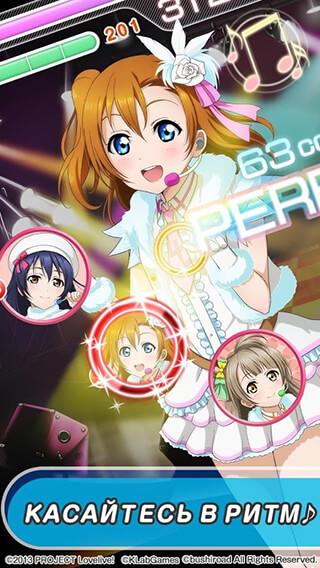 Love Live School: Idol Festival скриншот 3
