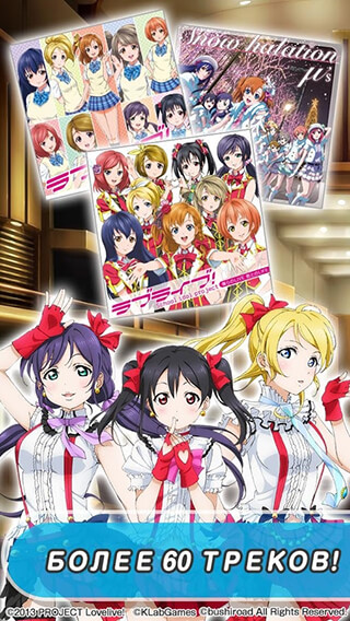 Love Live School: Idol Festival скриншот 4