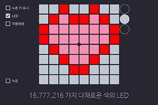 Unipad Launch pad скриншот 2