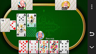 Collection Of Card Games скриншот 1