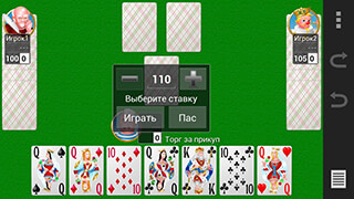 Collection Of Card Games скриншот 2