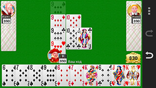 Collection Of Card Games скриншот 3