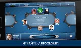 Texas Poker скриншот 2