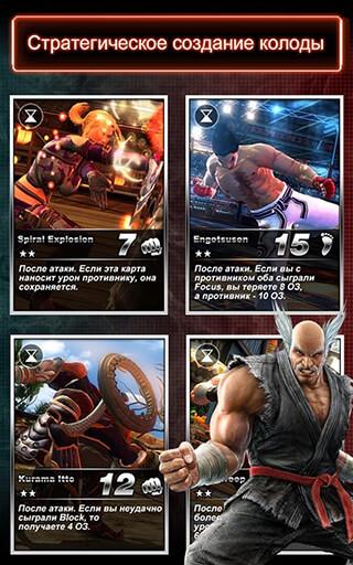 Tekken Card Tournament скриншот 2