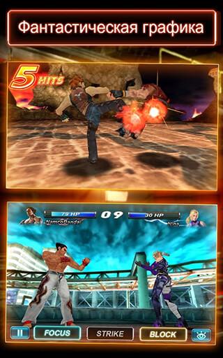 Tekken Card Tournament скриншот 3