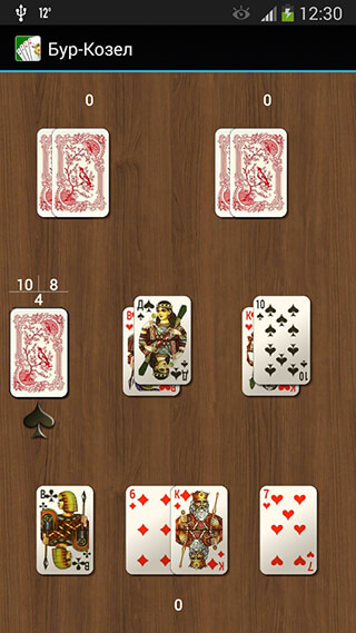Бур-козел скриншот 1