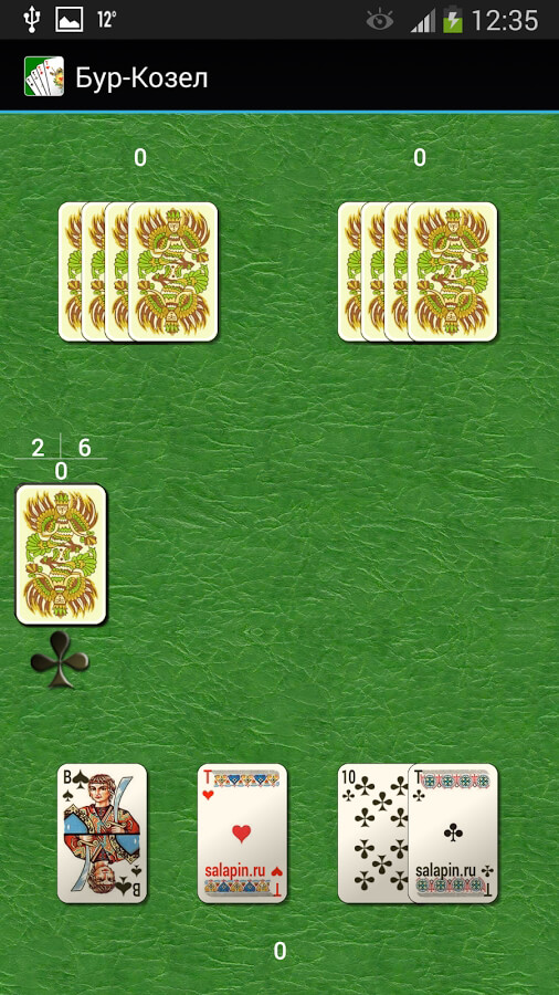 Скачать: Козел (карточная игра) 3 APK