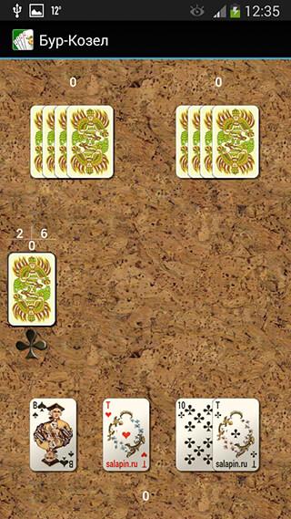 Бур-козел скриншот 3