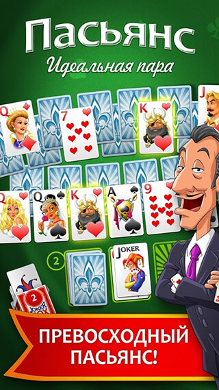 Solitaire: Perfect Match скриншот 1