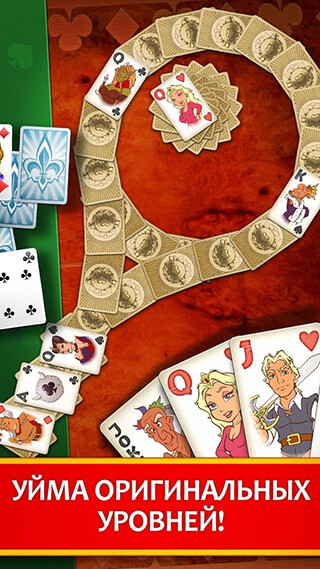 Solitaire: Perfect Match скриншот 2
