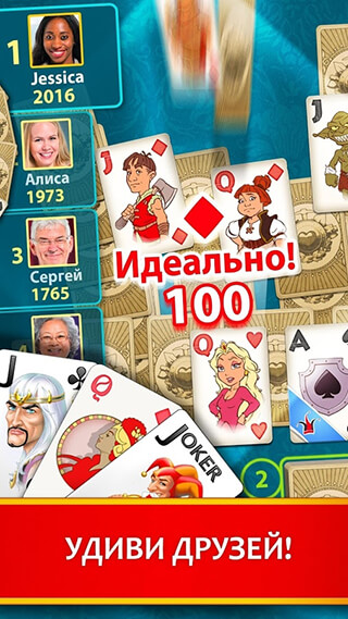 Solitaire: Perfect Match скриншот 3