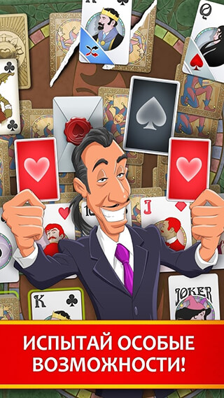Solitaire: Perfect Match скриншот 4