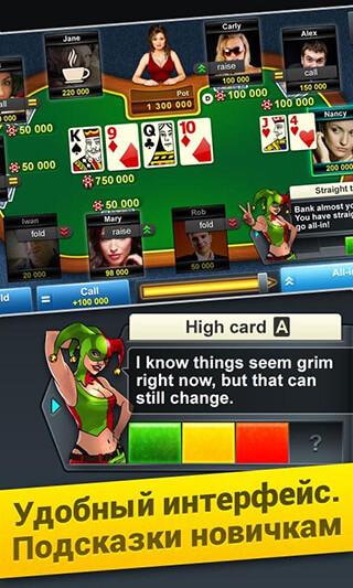 Poker Arena: Texas Holdem Game скриншот 2