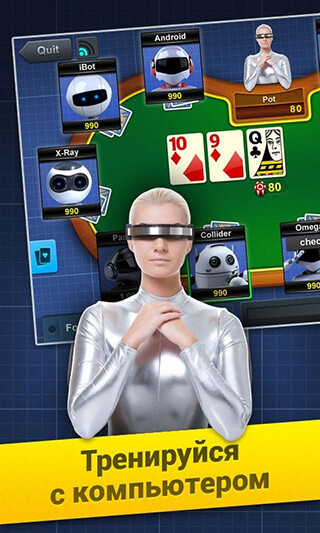 Poker Arena: Texas Holdem Game скриншот 3