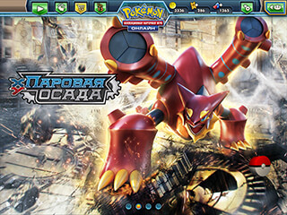 Pokemon: TCG Online скриншот 4