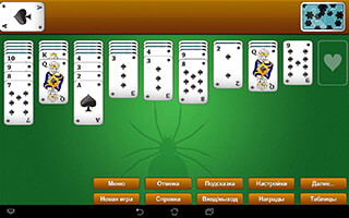 Classic Spider Solitaire скриншот 4