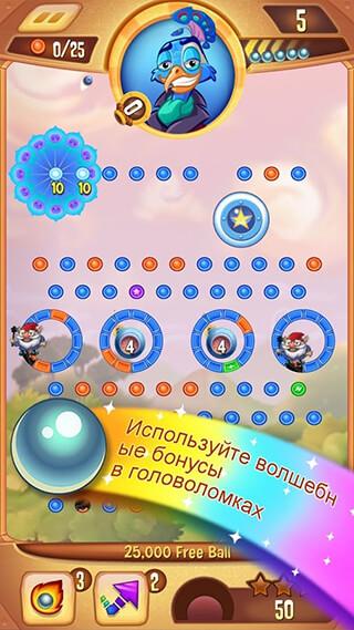 Peggle Blast скриншот 2
