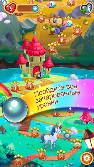 Peggle Blast скриншот 3