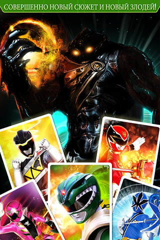 Power Rangers: Unite скриншот 1