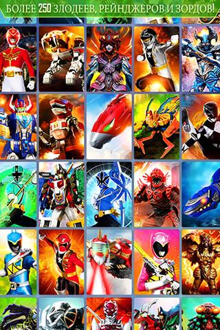 Power Rangers: Unite скриншот 2