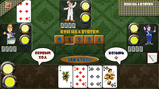 Card Game: Painted Poker скриншот 3