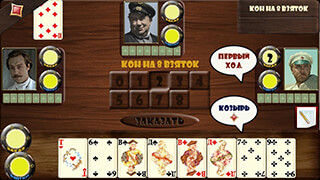 Card Game: Painted Poker скриншот 4