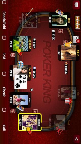 Poker King Online: Texas Holdem скриншот 1
