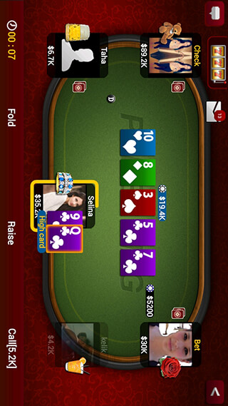 Poker King Online: Texas Holdem скриншот 2