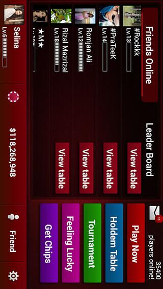 Poker King Online: Texas Holdem скриншот 3