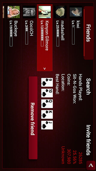 Poker King Online: Texas Holdem скриншот 4