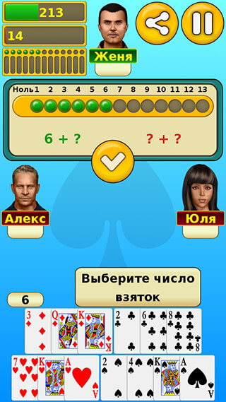 Spades скриншот 1