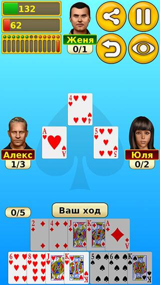 Spades скриншот 2