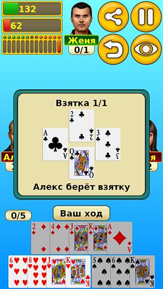 Spades скриншот 3